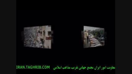 «زخم روی زخم» با صدای محسن توسلی به مناسبت حادثه منا