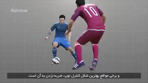 شبیه سازی دقیق حرکات لیونل مسی در فیفا 16