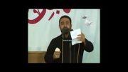 ملا محمد فصولی - 8ذی الحجه الحرام۱۴۳۵