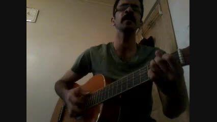 آهنگ اتاق آبی با گیتار