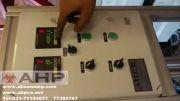 دستگاه تست ضربه سقوطی لوله های پلیمری، کامپوزیت و= ورقهای پلیمری AHP