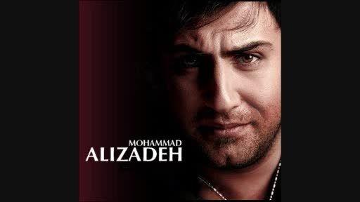آهنگ بسیار زیبای محمد علیزاده به نام دل بی تو غم زده