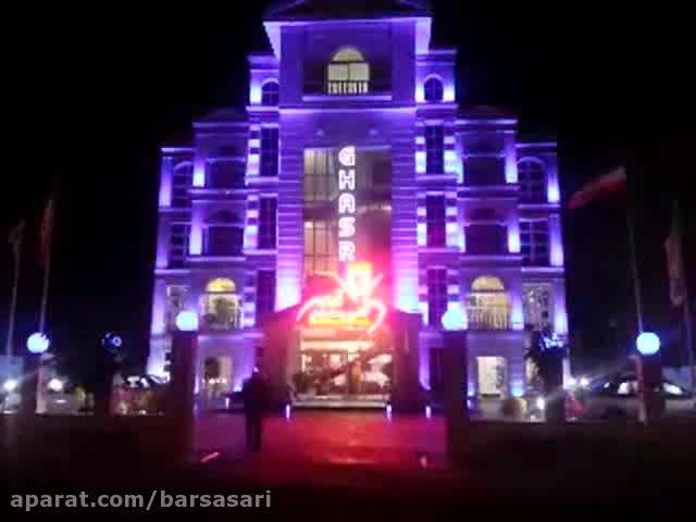 اجرای نورپردازی آنالوگ تالار قصر-استان مازندران،ساری