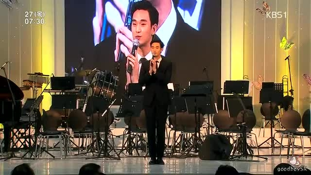 ♥اوپا لی مین هو♥۲۰۱۵.۸.۲۷پخش خبر از شبکه  KBS1 کره