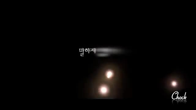 میکس جانگ ایل وو در سریال ماه در آغوش خورشید