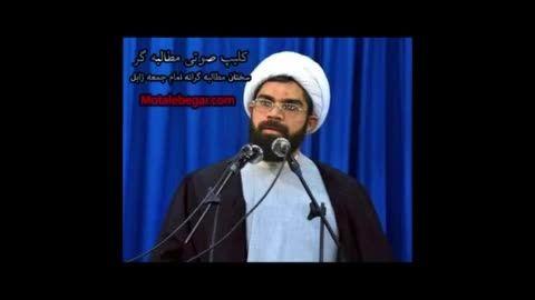 قوم محروم و مظلوم ایرانی را بشناسید.حتما ببینید.