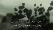 مستند مهیب ترین زمین لرزه ها