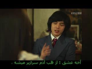 سریال باران عشق قسمت 1- 10