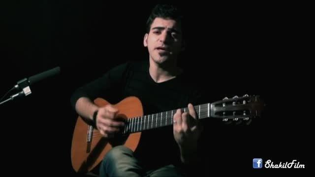آهنگ ثانیه به ثانیه با اجرای محمد ایلغاری