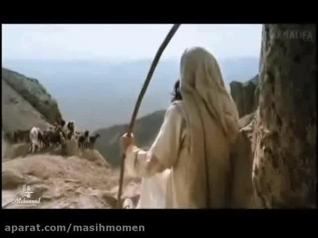 کلیپی زیبا از فیلم محمد رسول الله با تلاوت عبدالباسط