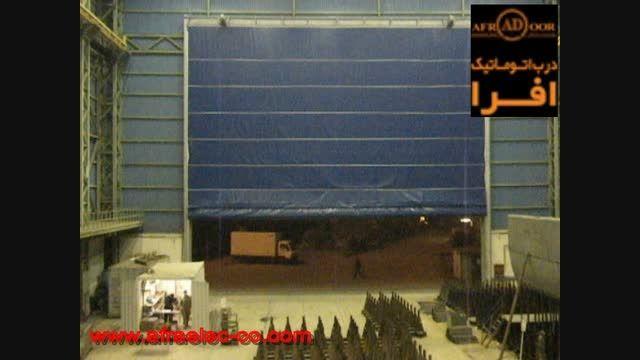 بزرگترین درب یکپارچه جهان-شرکت درب اتوماتیک افرا