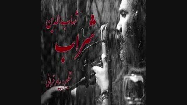 شراب-شهاب الدین-کلوب-سوته دل بیدل-مخمور جام عشق