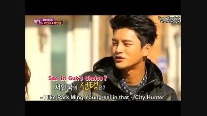 حساسیت مین یانگ نسبت به شکارچی شهر بعد از ۴ سال!