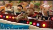 تیزر فیلم شهر موشها 2 [www.NamaWiki.com]