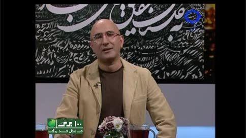 گفتگوی آقای ضابطیان با آقای منصور غلامی (بحث محیط زیست)