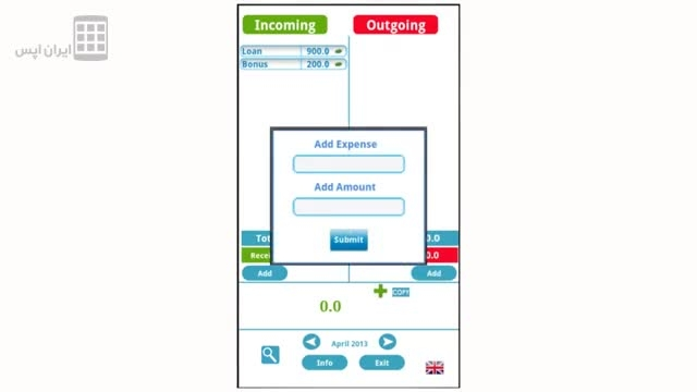 مدیریت دخل و خرج با Balance Birdy accountant - Balance Birdy bookkeeping