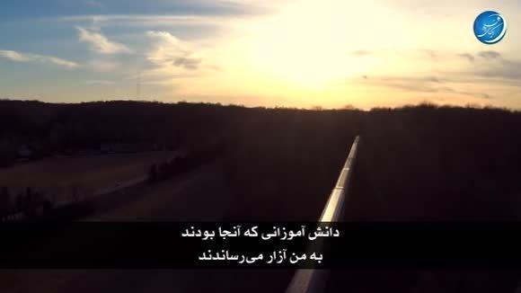 چه چیز من را قوی نگه داشته (انگلیسی) - زیرنویس فارسی