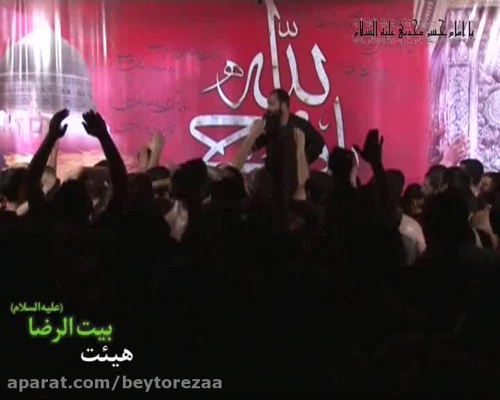 حاج عبدالرضا هلالی - هیئت بیت الرضا مشهد
