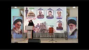 گریه حاج قاسم سلیمانی در شهادت حاج حسین بادپا