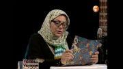 متن خوانی مهوش وقاری و عاشق بودم با صدای ناصر عبدالهی