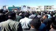 تظاهرات علیه احداث تونل گلاب و بهشت اباد اردل