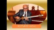 بداهه نوازی تار توسط استاد محمد امانی - آواز ابوعطا