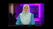 نامه تعزیرات به اتاق اصناف تهران