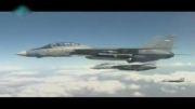 پرواز بهترین جنگنده های ایرانی (نیروی هوایی ایران - خلبانان )
