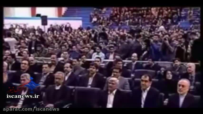 حاشیه های مراسم 16 آذر در دانشگاه شریف