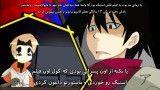 اپیزود 6 انیمه کمدی سنیو - Senyuu با زیرنویس فارسی