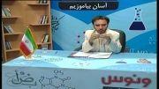 تدریس فوق حرفه ای عربی توسط استاد مصطفی آزاده
