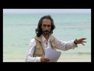 گروه تئاتر جزیره - نمایش گونه های زخمی خلیج - قسمت اول
