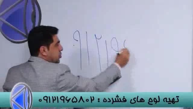 کنکور با گروه آموزشی استاد احمدی (3)
