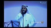 مشاری بن راشد العفاسی - یا مرحبا
