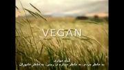 چرا گیاهخواری؟