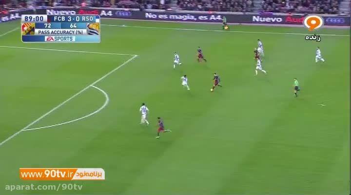 خلاصه بازی: بارسلونا ۴-۰ رئال سوسیداد