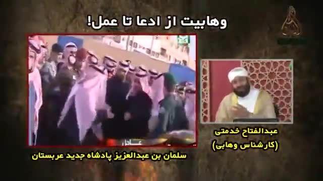 شبکه کلمه و مراسم مرگ ملک عبدالله