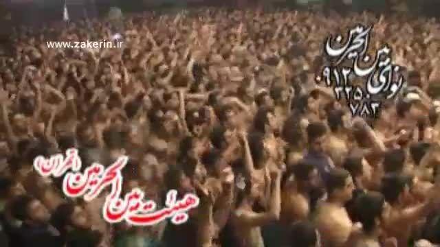 مداحی شور واقعا قشنگ از جواد مقدم