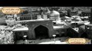 نماهنگ امام رضا(ع) - مسجد گوهر شاد - هیئت عشاق الحیدر