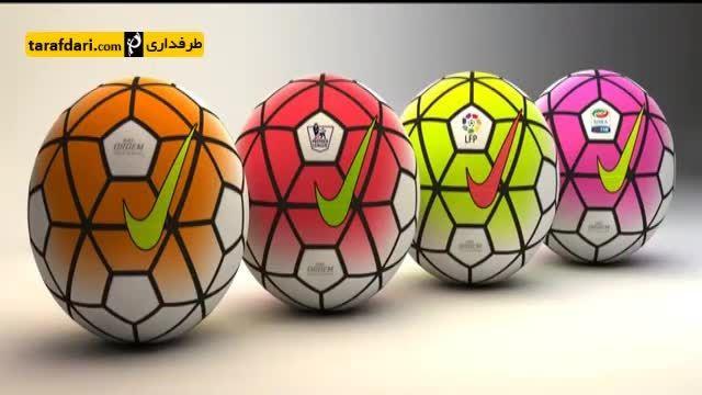 توپ های لالیگا، سری آ و لیگ جزیره در فصل 2015/16