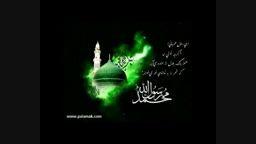 نماز - استاد علی اکبر رائفی پور