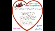 بازی آیشواریا با محمدرضا گلزار