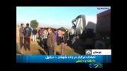 تصادف مرگبار مینی بوس در شوشتر و کشته شدن 11 نفر