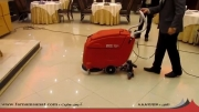 اسکرابر Byte - دستگاه کفشور ، کفشوی برقی ، زمینشور