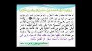 """پاسخ به شبهه """"تبریک عمر به حضرت علی"""""""