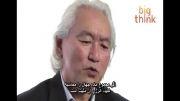 """توضیح """"جهانی از هیچ"""" از زبان میچیو کاکو"""