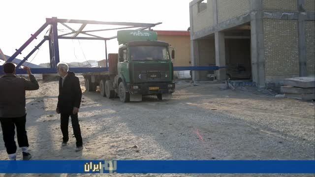 پروژه آهک کردستان(بخش سازه ای)