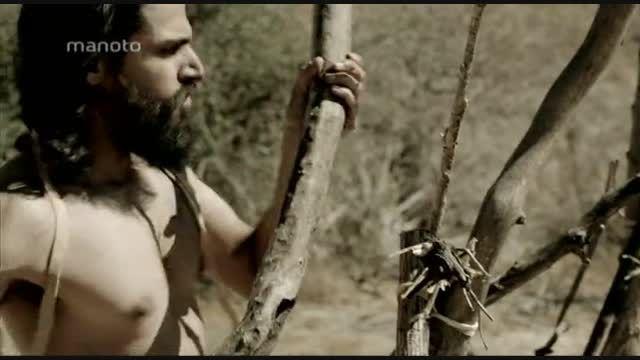 مستند انسان زمین جهان با دوبله فارسی - ظهور گوشت خواران