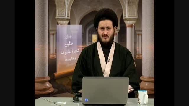 اهلبیت علیهم السلام به تعبیر قرآن مورد حسد  قرار گرفتند