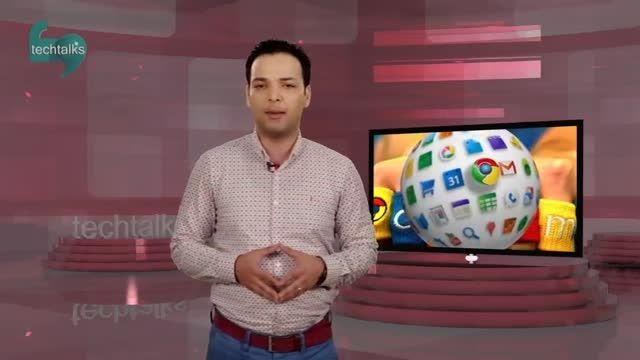 سه ترفند کاربردی برای استفاده از گوگل کروم